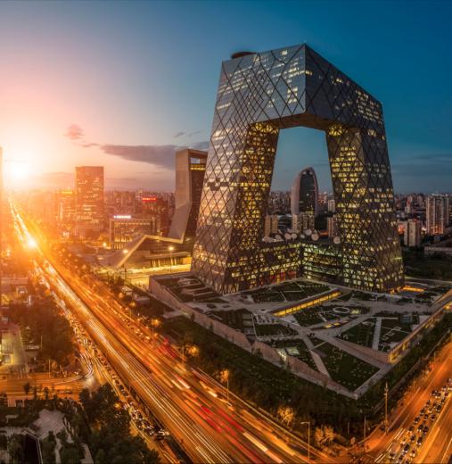 Serica Capital Raising | China Venture Capital | Beijing